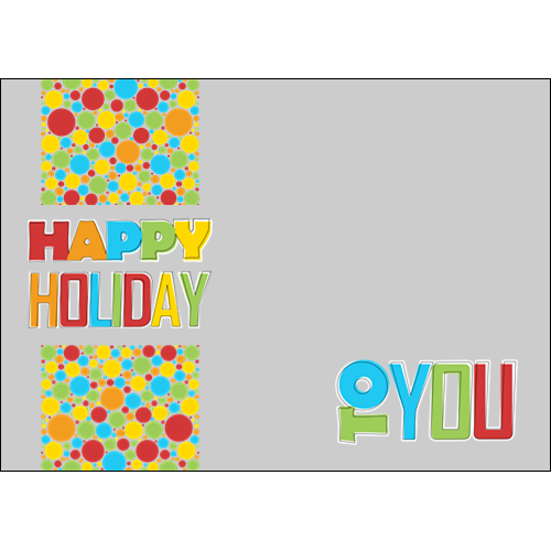 Happy Holiday to you Circles