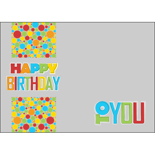 Happy Birthday Circles