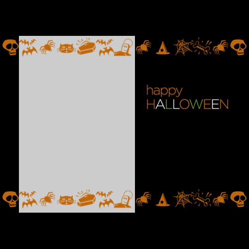 5x7 Happy Halloween Simple L